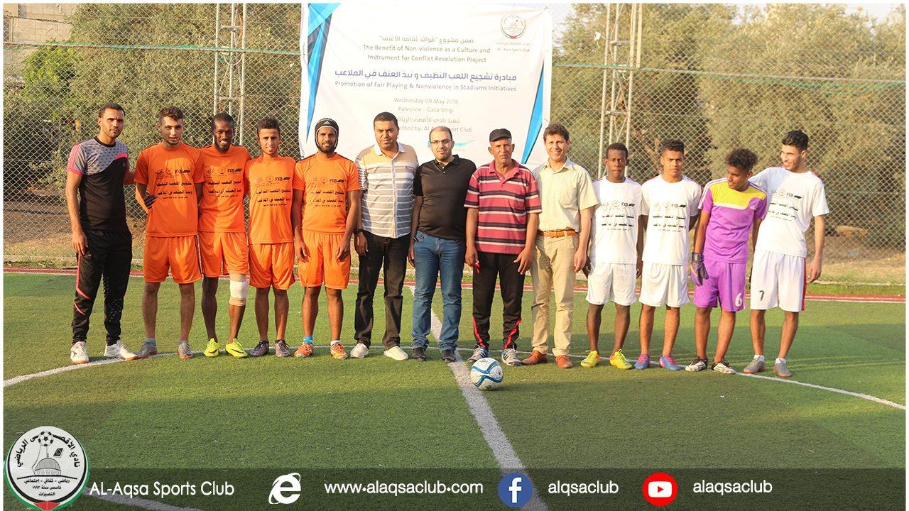 Alaqsa Sport Club implements an initiative to encourage fair